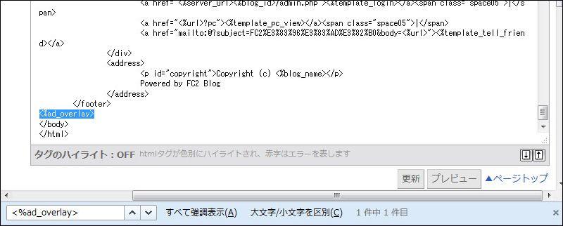 fc2_overlay