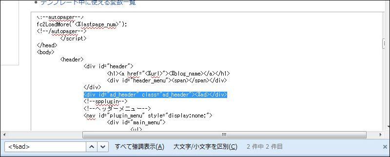 fc2_overlay2