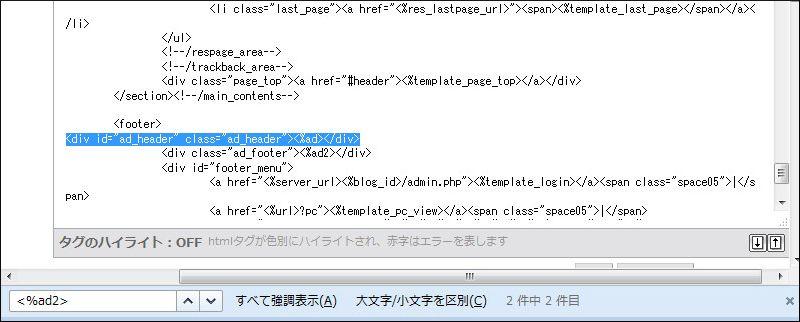 fc2_overlay3
