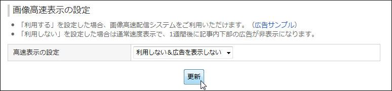 gazou_kousoku
