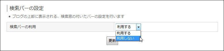 kensaku_riyousinai