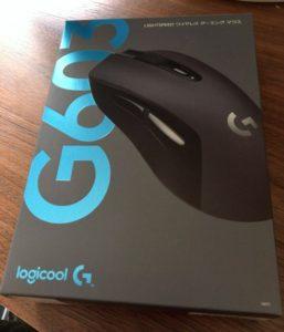 ロジクールのマウスをG403からG603に変えた感想